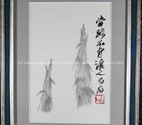Bai-shi Qi (Čchi Paj-š´)