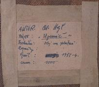 Alois Hejl