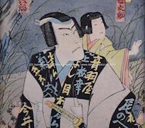 Kunichika