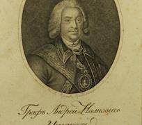 Ja. Argunov