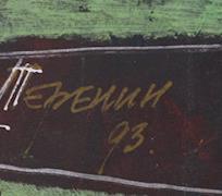 pravděpodobně ruský malíř 20. stol.