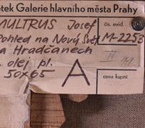 Josef Multrus