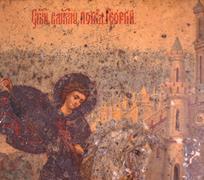 Rusko konec 19. stol.