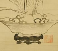 Čínský malíř