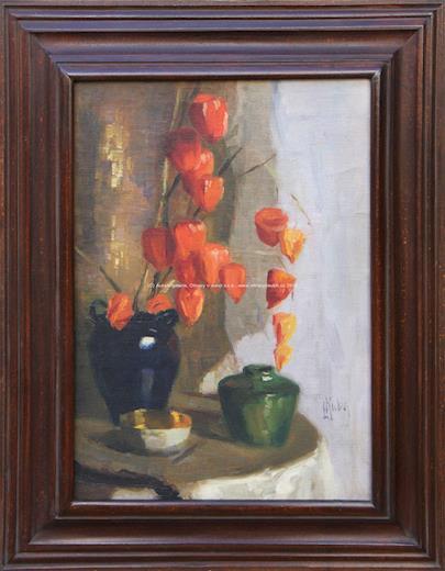 Ludvík Kuba - Zátiší s květinou