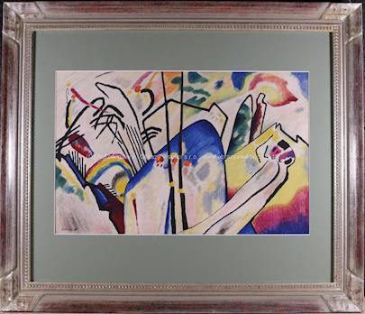 Vasilij Kandinsky - Composition IV