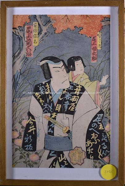 Kunichika - Samurajův syn