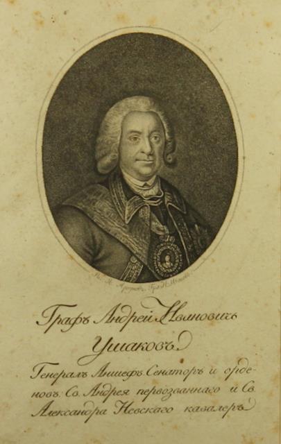 Ja. Argunov - Hrabě Andrej Ivanovič Ušakov