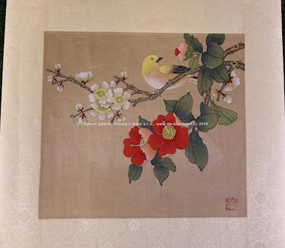 signatura  nečitelná - Žlutý ptáček