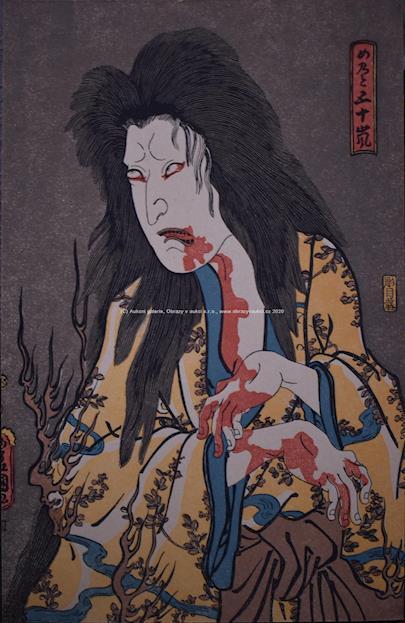 Signováno nečitelně - Samurajové a monstra