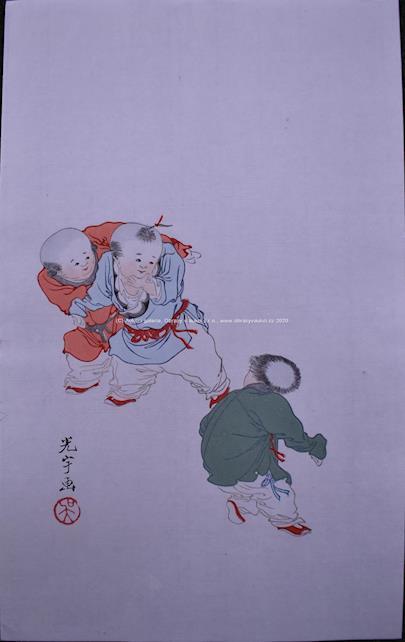 Qi Bai-Shi  - Dětské hry