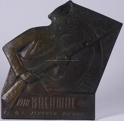 Neduchal - Reliéf - Bachmac 1918 - 1948