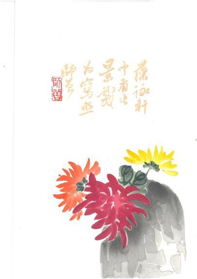 Bai-shi Qi (Čchi Paj-š´) - Gerbery