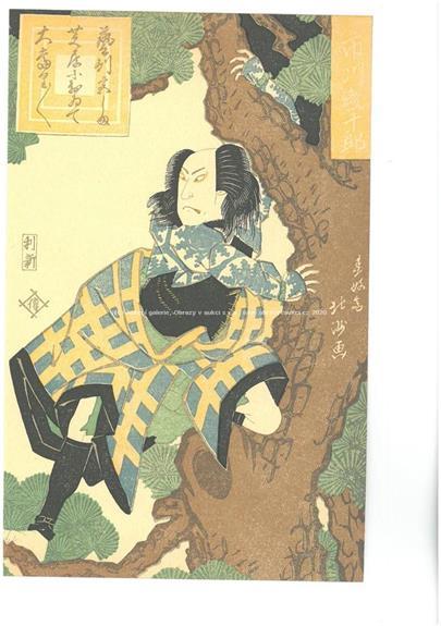 Čína 20. stol. - Soubor 5 dřevořezů - Samurajové a monstra