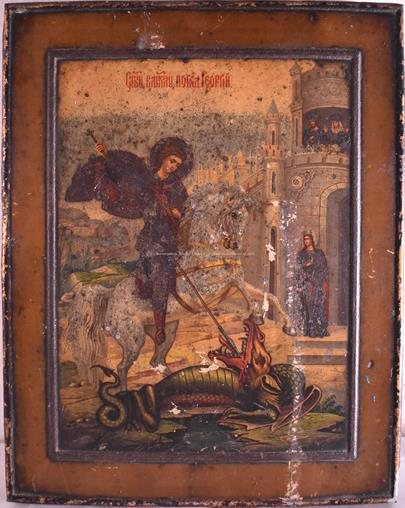 Rusko konec 19. stol. - sv. Jiří Drakobijec