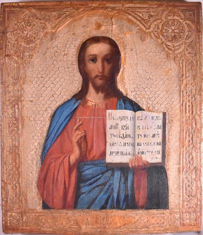 Rusko 20. stol. - Kristus Pantokrator