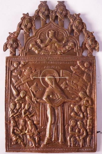 Rusko po pol. 19. stol. - Cestovní oltářík Bohorodička Platytera Radost všech soužených