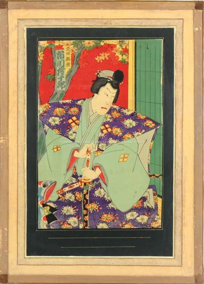 Kunisada - Mladý samuraj