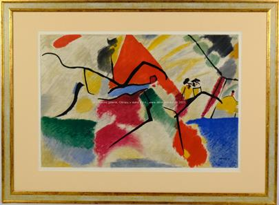 Vasilij Kandinsky - Impression V