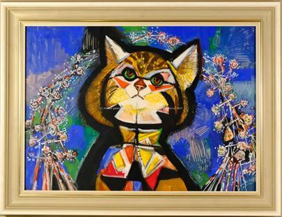 Josef Liesler - Májová kočka