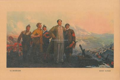 .. - Konvolut 11 čínských propagandistických plakátů