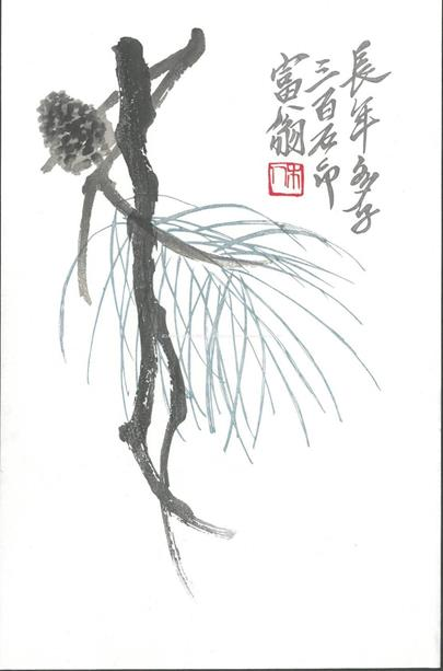 Bai-shi Qi (Čchi Paj-š´) - Borovicová šiška