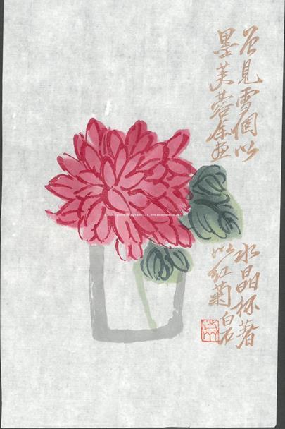 Bai-shi Qi (Čchi Paj-š´) - Astra čínská