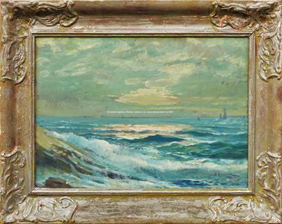 Aleksei Vasiljevič Hanzen - Moře
