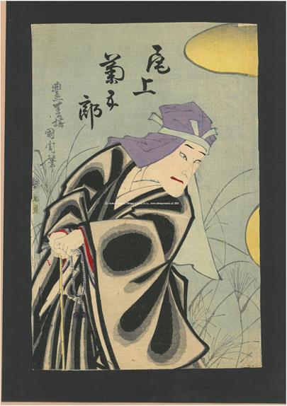 Kunichika - Šamanka