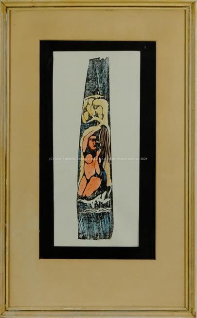 Paul Gauguin - Ranní koupel